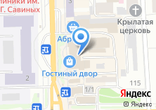 Компания «Видеовитрины в Томске» на карте