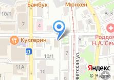 Компания «Слияние» на карте