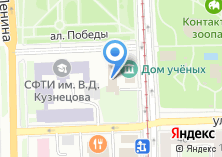 Компания «Дом ученых» на карте
