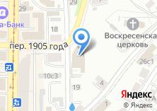 Компания «Томскгазстрой» на карте