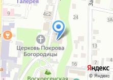 Компания «Приют сестер матери Терезы» на карте