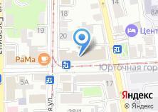 Компания «Томская объединенная коллегия адвокатов» на карте