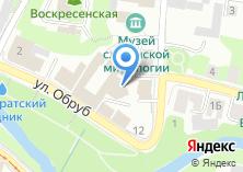 Компания «ТомскСпецПроект» на карте