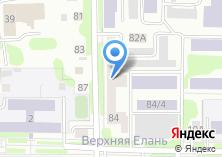Компания «Online-Media» на карте