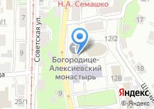 Компания «Богородице-Алексиевский мужской монастырь» на карте