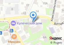 Компания «Газпром межрегионгаз Новосибирск» на карте