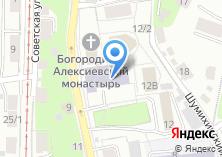 Компания «Томский государственный педагогический колледж» на карте