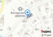 Компания «ТРСУ» на карте