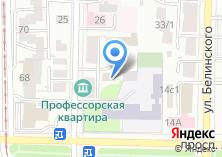 Компания «Нежность» на карте