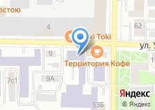 Компания «НИ ТПУ Национальный исследовательский Томский политехнический университет» на карте