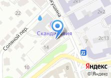 Компания «Техноспект» на карте