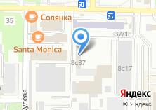 Компания «Смарт Электроникс» на карте