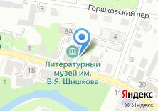 Компания «Томский литературный музей им. В.Я. Шишкова» на карте