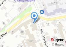 Компания «Томский областной суд» на карте