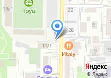 Компания «СДЮСШОР №1 по легкой атлетике» на карте
