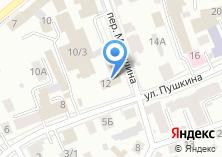 Компания «Департамент образования Администрации г. Томска» на карте