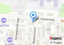 Компания «Никитинский» на карте