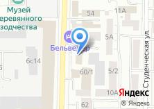 Компания «Братья Коцоевы» на карте