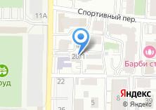Компания «1 Сервис» на карте