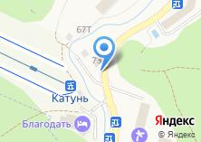 Компания «Сувенирная Лавка» на карте