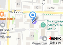 Компания «Санаторий-профилакторий НИ ТПУ» на карте