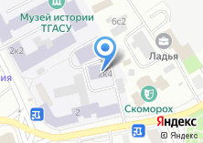 Компания «ТГАСУ Томский государственный архитектурно-строительный университет» на карте