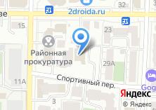 Компания «Отрадное» на карте