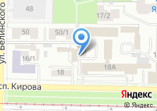 Компания «Строящееся административное здание по ул. Кирова проспект» на карте