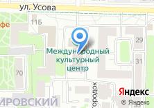 Компания «Международный культурный центр НИ ТПУ» на карте