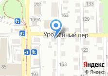 Компания «ADM-Hotel» на карте