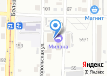 Компания «Мастер Шифу» на карте