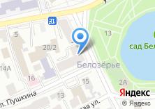 Компания «Демос» на карте