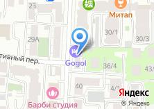 Компания «Строящееся административное здание по ул. Гоголя» на карте