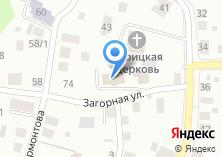 Компания «АРХНУВО» на карте