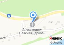 Компания «Храм Святого Александра Невского» на карте