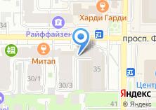 Компания «Строящееся административное здание по ул. Фрунзе проспект» на карте