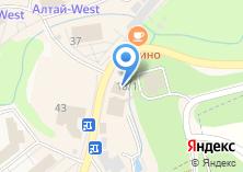 Компания «Экомир» на карте