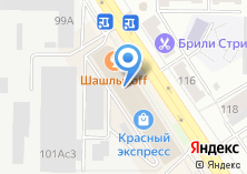 Компания «На счастье» на карте