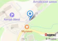 Компания «Сувениры из камня» на карте