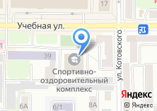 Компания «Федерация армейского рукопашного боя Томской области» на карте