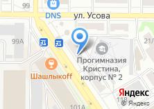 Компания «Альфа Дент» на карте
