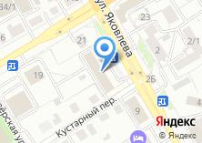 Компания «ГТРК Томск» на карте
