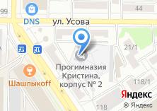 Компания «Кристина» на карте