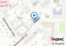 Компания «Ачинский» на карте
