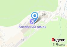 Компания «Мила» на карте