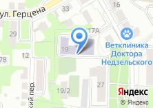 Компания «Специальная коррекционная общеобразовательная школа-интернат №15» на карте