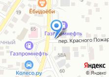 Компания «Стекло» на карте