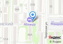 Компания «Абажуръ» на карте