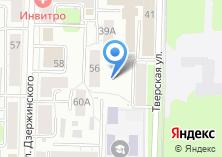Компания «Гибрид-Сервис» на карте
