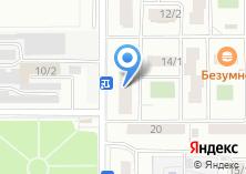 Компания «Альпклуб» на карте